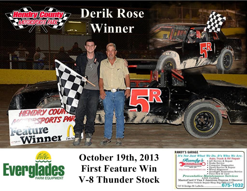 DK Winner1